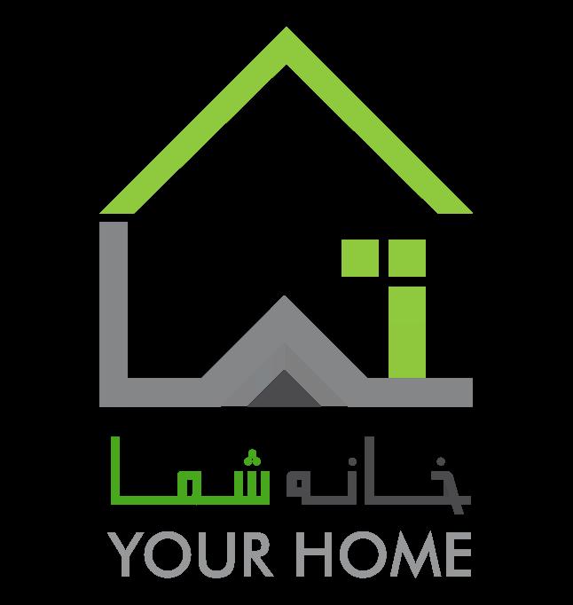 خانهی شما