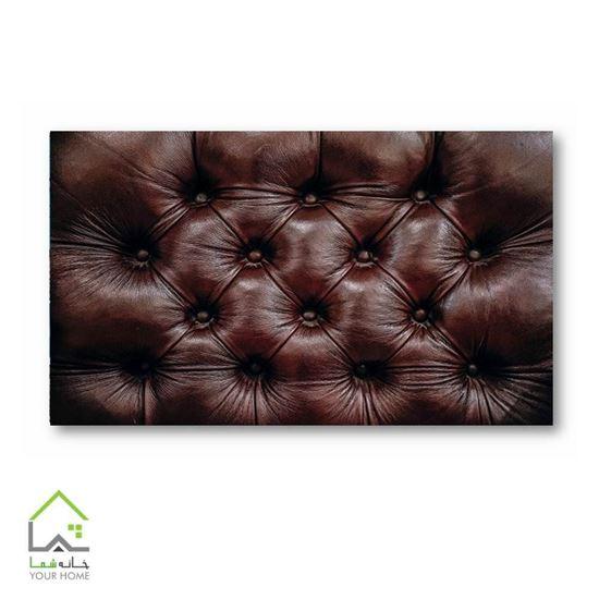 تصویر تابلو دیواری طرح مبل چرمی