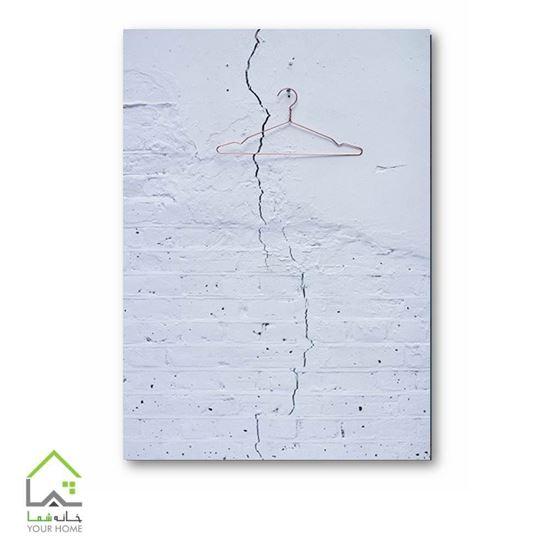 تصویر تابلو دیواری طرح امید