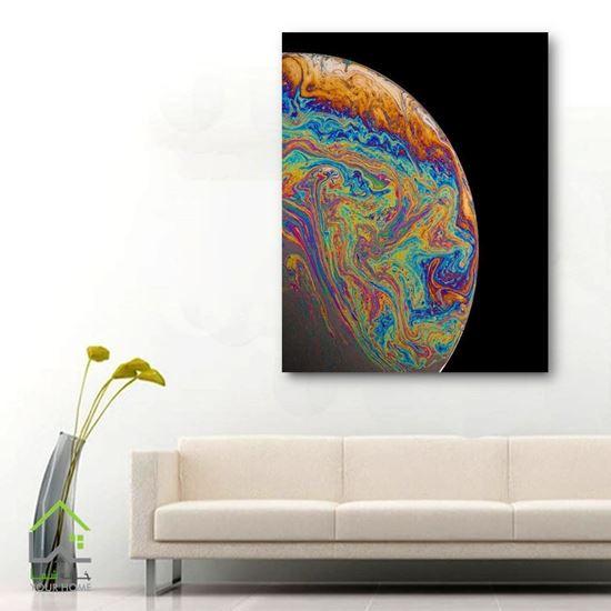 رنگ و ماه