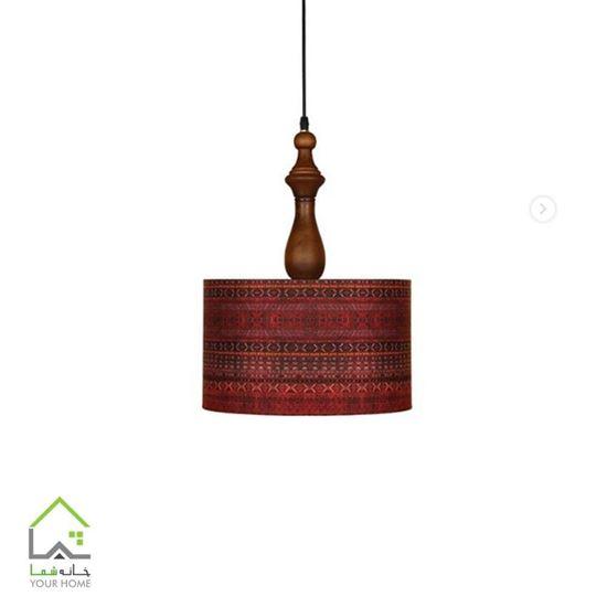 Aram A7020/05 Hanging Light