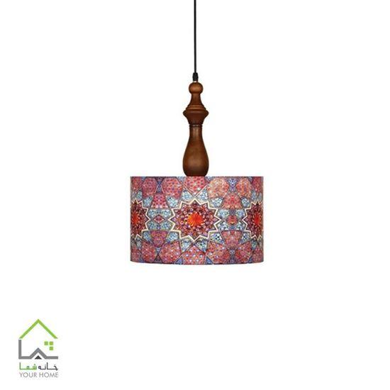 Aram A7020/12 Hanging Light