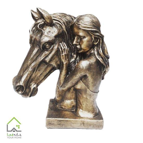 مجسمه پرین و اسب