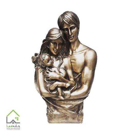 مجسمه هاگمی 35 سانت