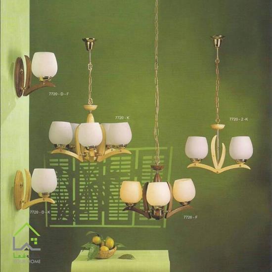 تصویر چراغ دیواری مدل سپیدار