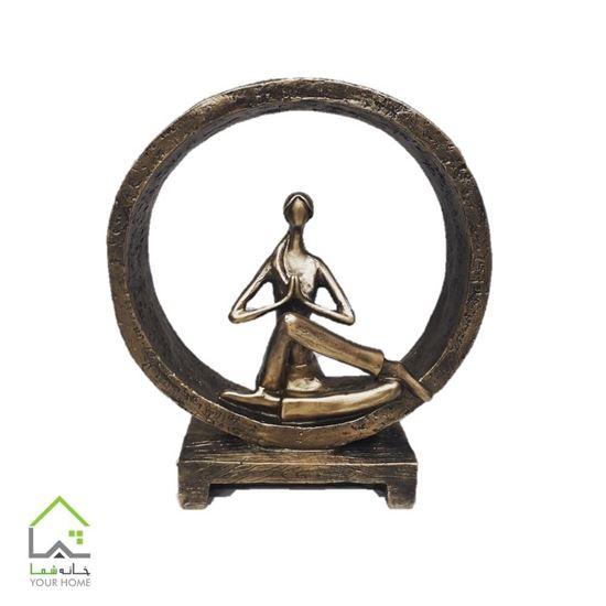 مجسمه یوگا