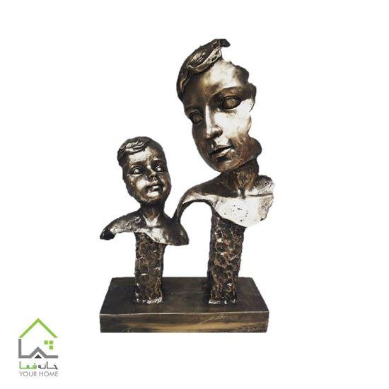 مجسمه دکوری پدر و پسر