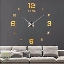 تصویر ساعت دیواری مدل هارمونی
