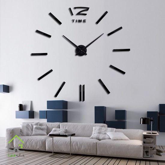 تصویر ساعت دیواری مدرن رافائل