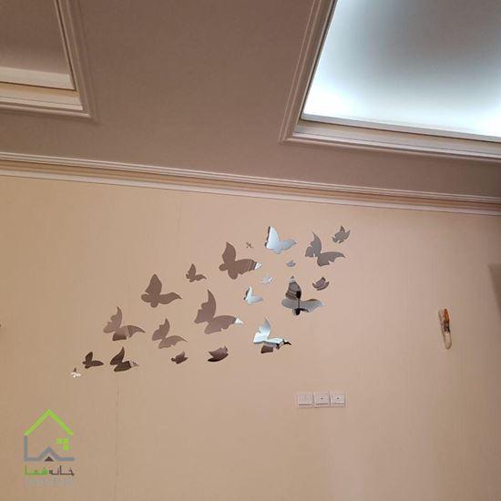 آینه دکوراتیو طرح باغ پروانه |