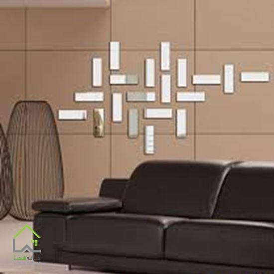 مجموعه آینه دیواری مدل آجر