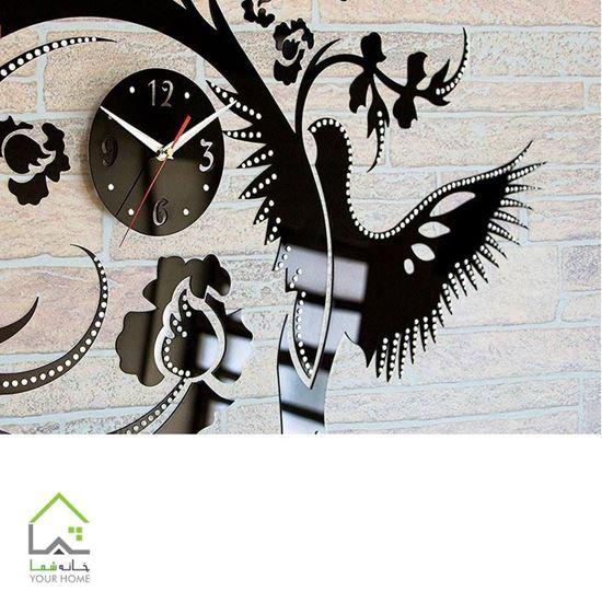 ساعت دیواری سیمرغ