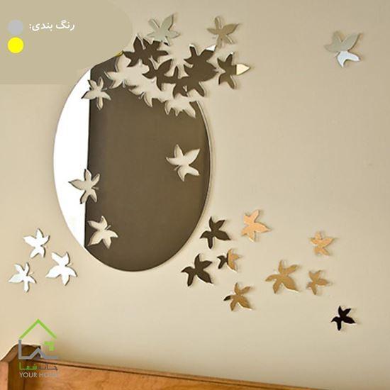آینه دیواری طرح پاییز بزرگ