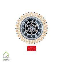 تصویر ساعت گرد سفید پتینه طلایی