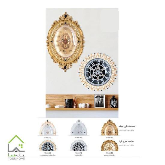 تصویر ساعت بیضی سفید پتینه طلایی