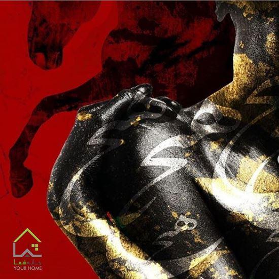 تابلو دیجیتال آرت طرح آغوش