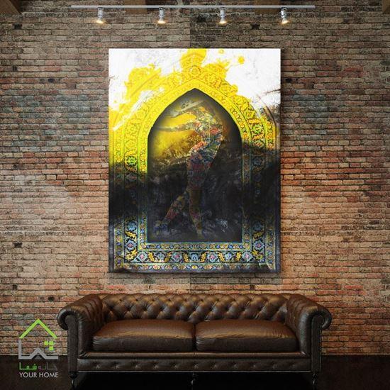 تابلو دیجیتال آرت طرح اسلام درون