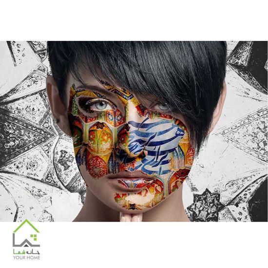 تابلو دیجیتال آرت طرح برای هیچ
