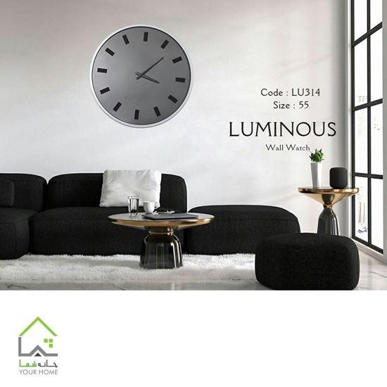 ساعت دیواری لومینوس تمام چوب حلقه ای