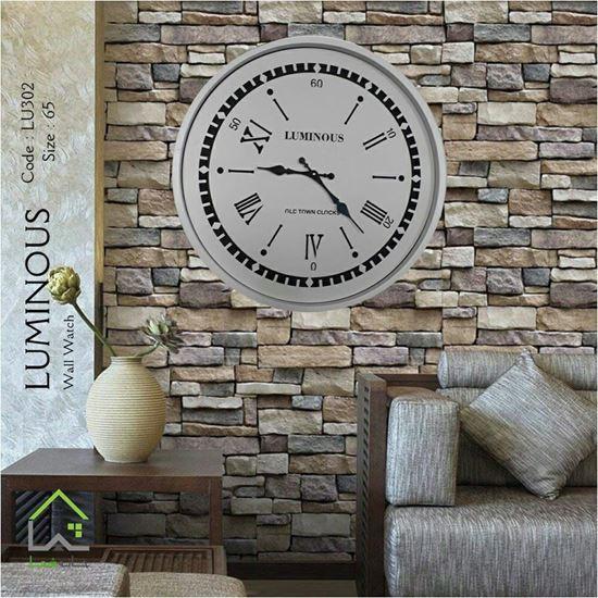 ساعت دیواری چوبی لومینوس
