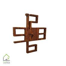 ساعت دیواری چوبی CL113