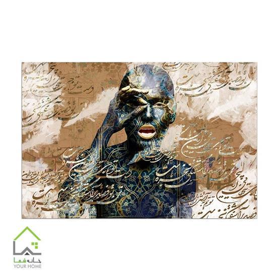 تابلو بوم دیجیتال آرت 2535.3