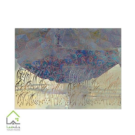 تابلو بوم دیجیتال آرت 7560.2
