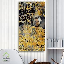تابلو دیواری دیجیتال آرت دلبر