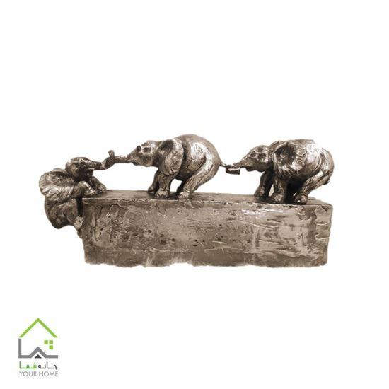 مجسمه فیل بازیگوش