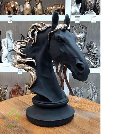 مجسمه سر اسب