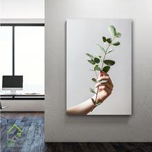 تابلو دیواری  هنری زندگی سبز