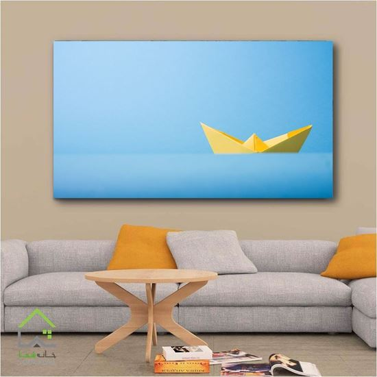 تابلوی قایق کاغذی