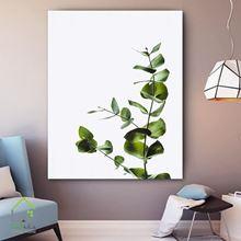 تابلوی زیبای برگ سبز