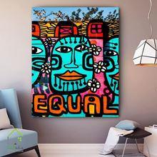 تابلوی مدرن دیوار اکوال