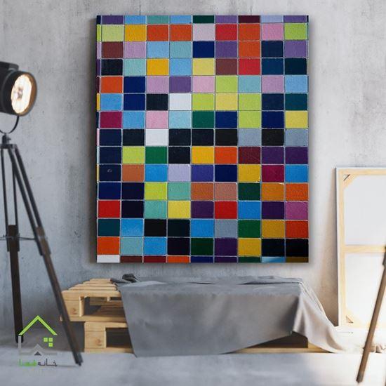 تابلو تزیینی آجرهای رنگی