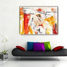 تابلو هنری طرح نقاشی آبرنگ جامی