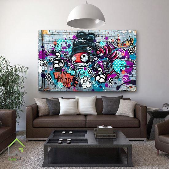 تابلو دیواری فانتزی ژوبین