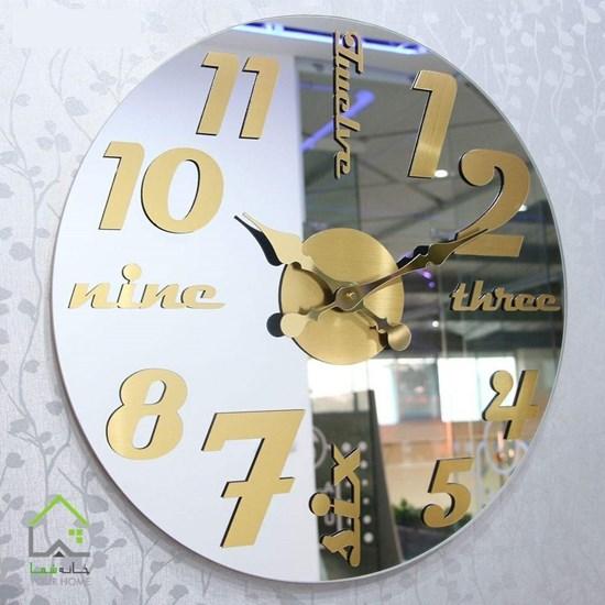 ساعت دیواری لوکس سیلور