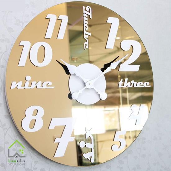 ساعت دیواری شیک برنز