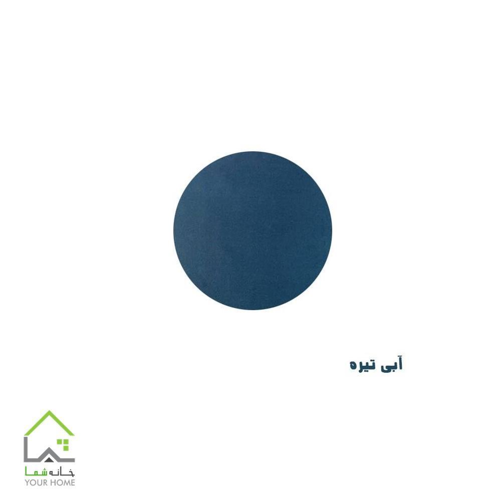 آبی تیره
