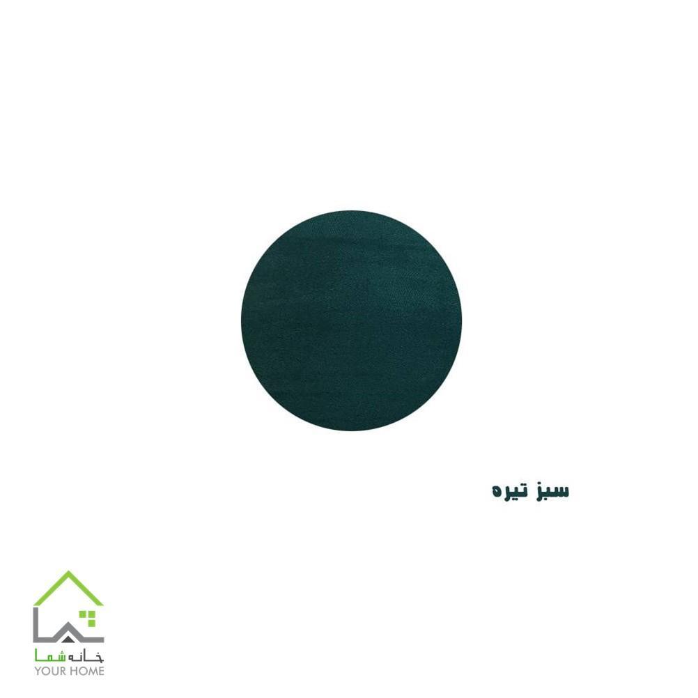 سبز تیره