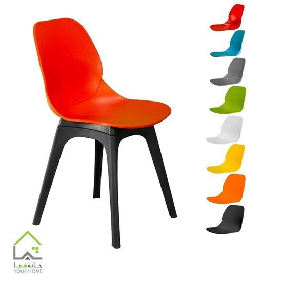 صندلی کندو چهارپایه پلاستیکی