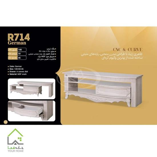 مشخصات فنی R714