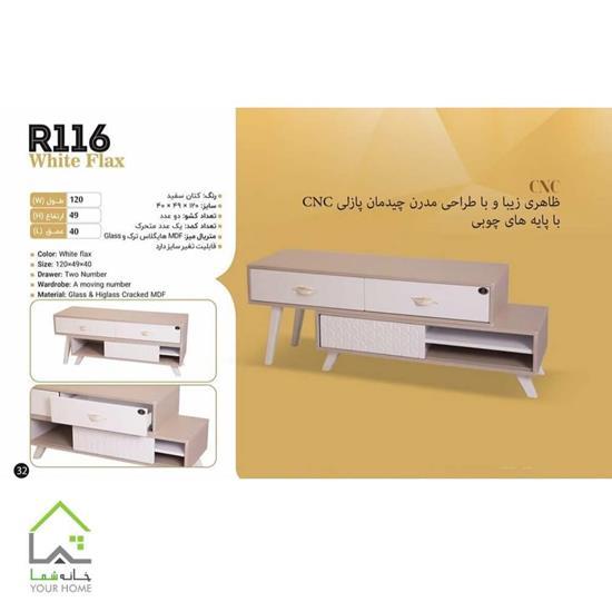 مشخصات فنی R116