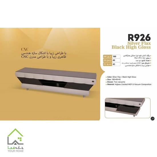 مشخصات فنی میز تلویزیون متین مدل R926