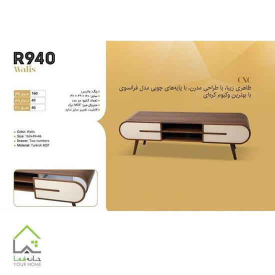 مشخصات فنی میز تلویزیون چوبی با طراحی مدرن CNC