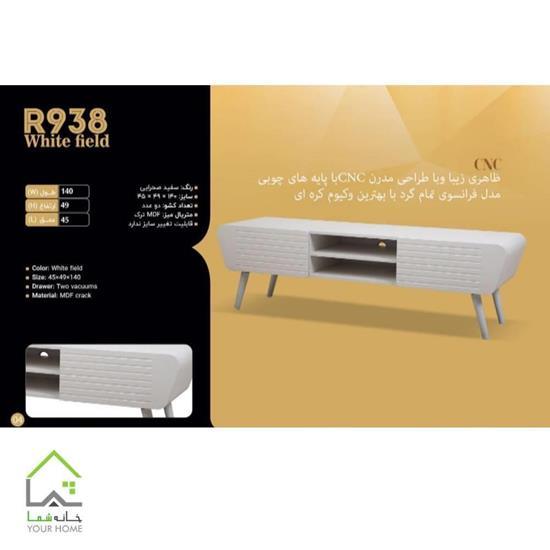 مشخصات فنی میز تلویزیون سفید صحرایی
