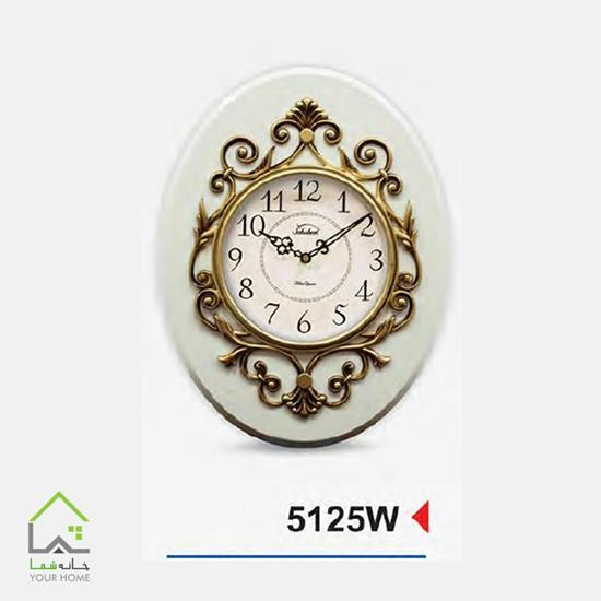 ساعت دیواری 5125w