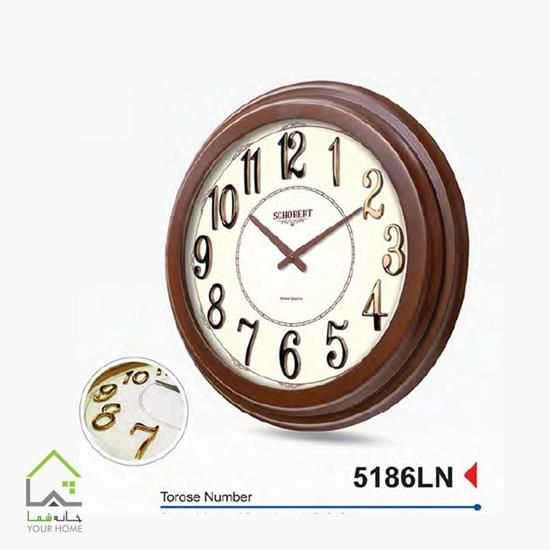 ساعت دیواری 5186LN