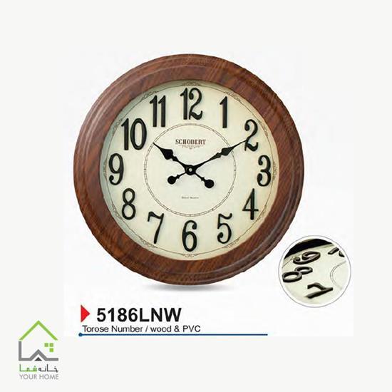 ساعت دیواری 5186LNW